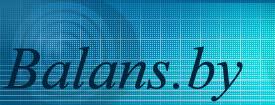 5384ce3aa BALANS.BY - Баланс в вашем бизнесе :: Трудоустройство